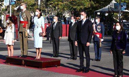 España celebra el Día de la Hispanidad